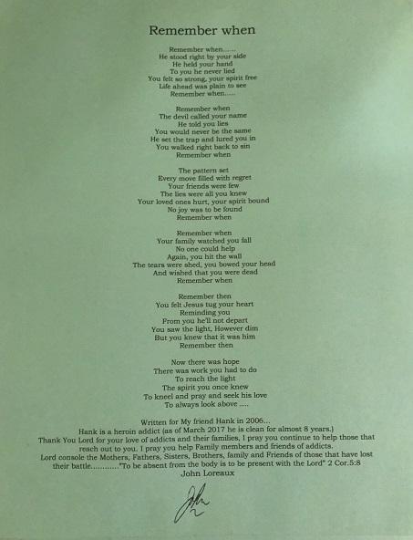 poem2-4